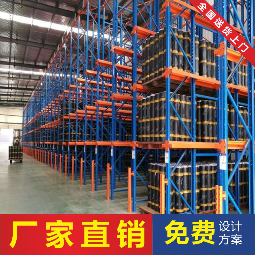 西安贯通式货架系列 西安货架 西安冷库货架 西安货架厂 西安货架生产厂家