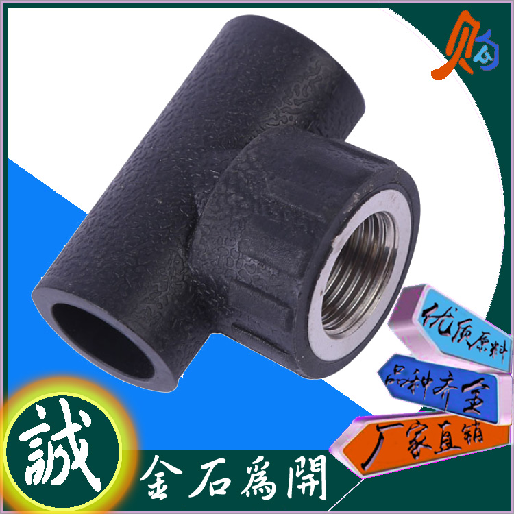 陕西渭南PE给水管  穿线管  燃气管  波纹管  电力管  PE管件