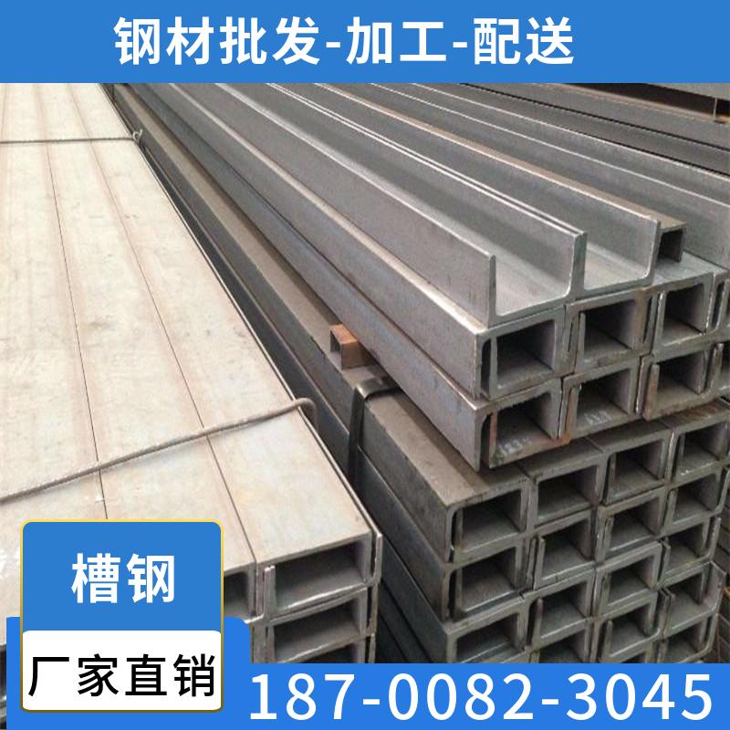陕西镀锌槽钢 西安槽钢Q235热镀锌槽钢 西安钢材批发市场