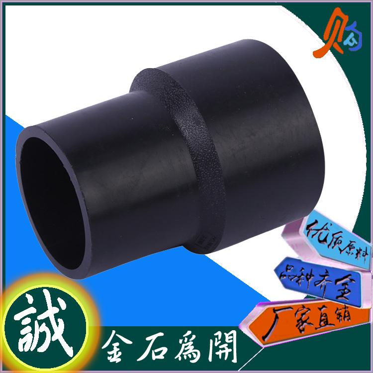河南郑州PE电容管件