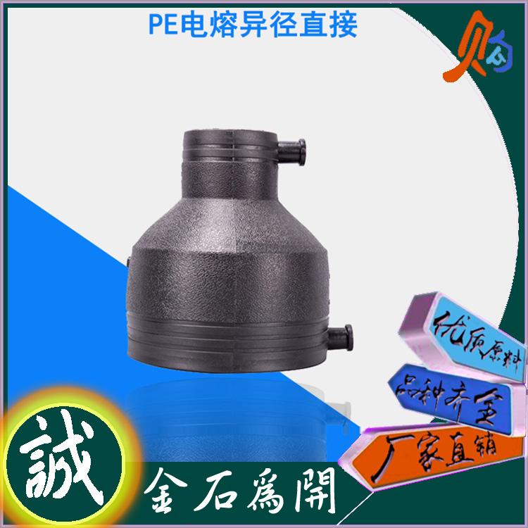 陕西安康PE管材管件  PE电容管件