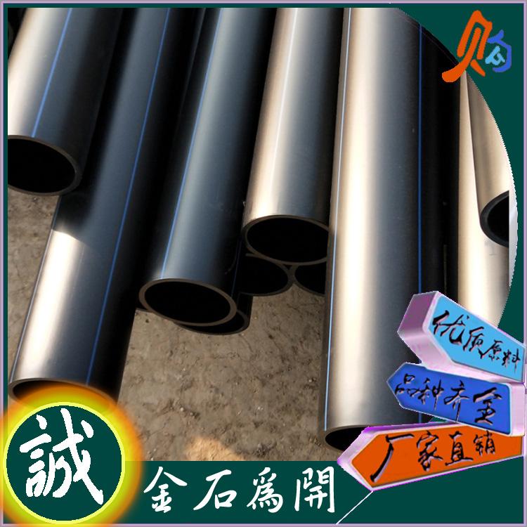 陕西西安PE给水管  PE管件  穿线管