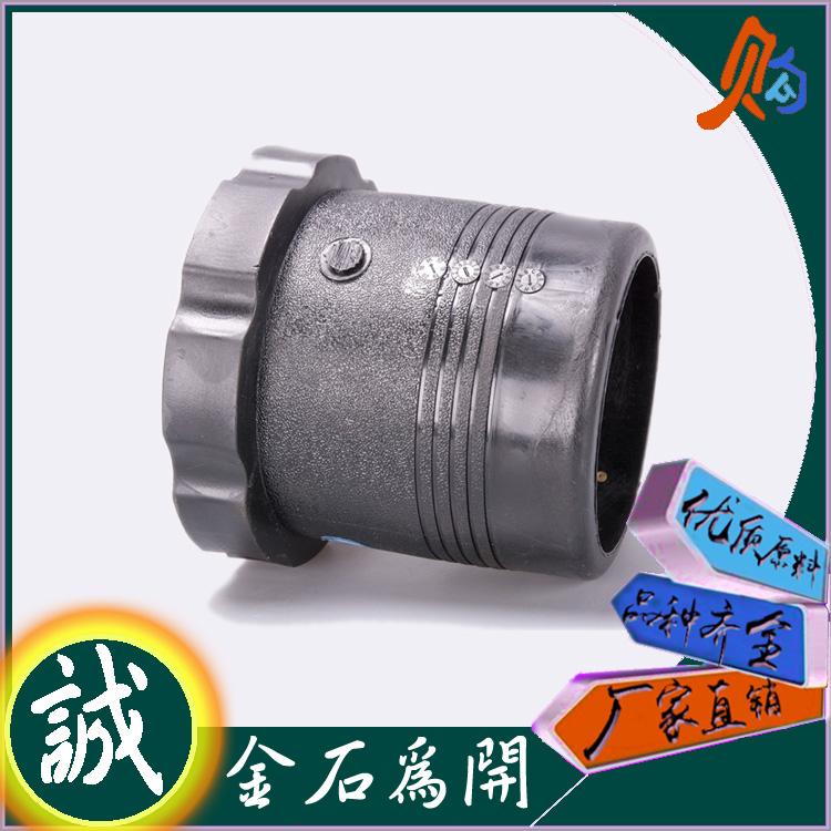 陕西神木PE给水管  PE电容管件  穿线管  PVC排水管  MPP电力管