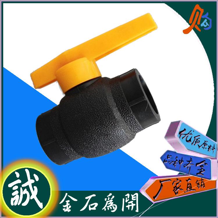 陕西榆林PE电容管件  PE给水管  穿线管  燃气管