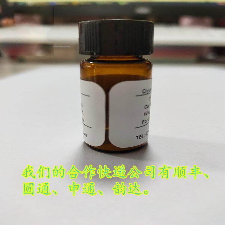 ICG-Sulfo-EG4-OSu 吲哚菁绿染料
