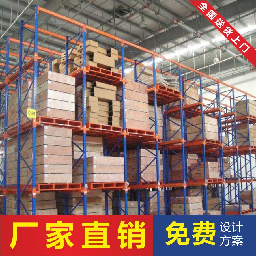 西安重型贯通货架 西安货架 西安重型贯通式货架 西安货架厂西安仓储货架