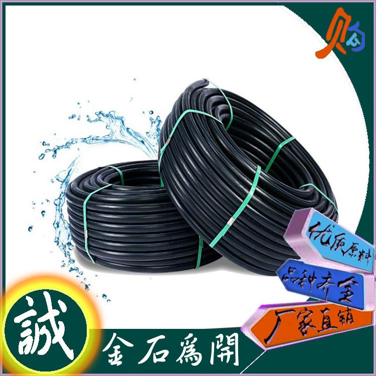 陕西商洛PE给水管  PE管件  穿线管  PVC管材管件