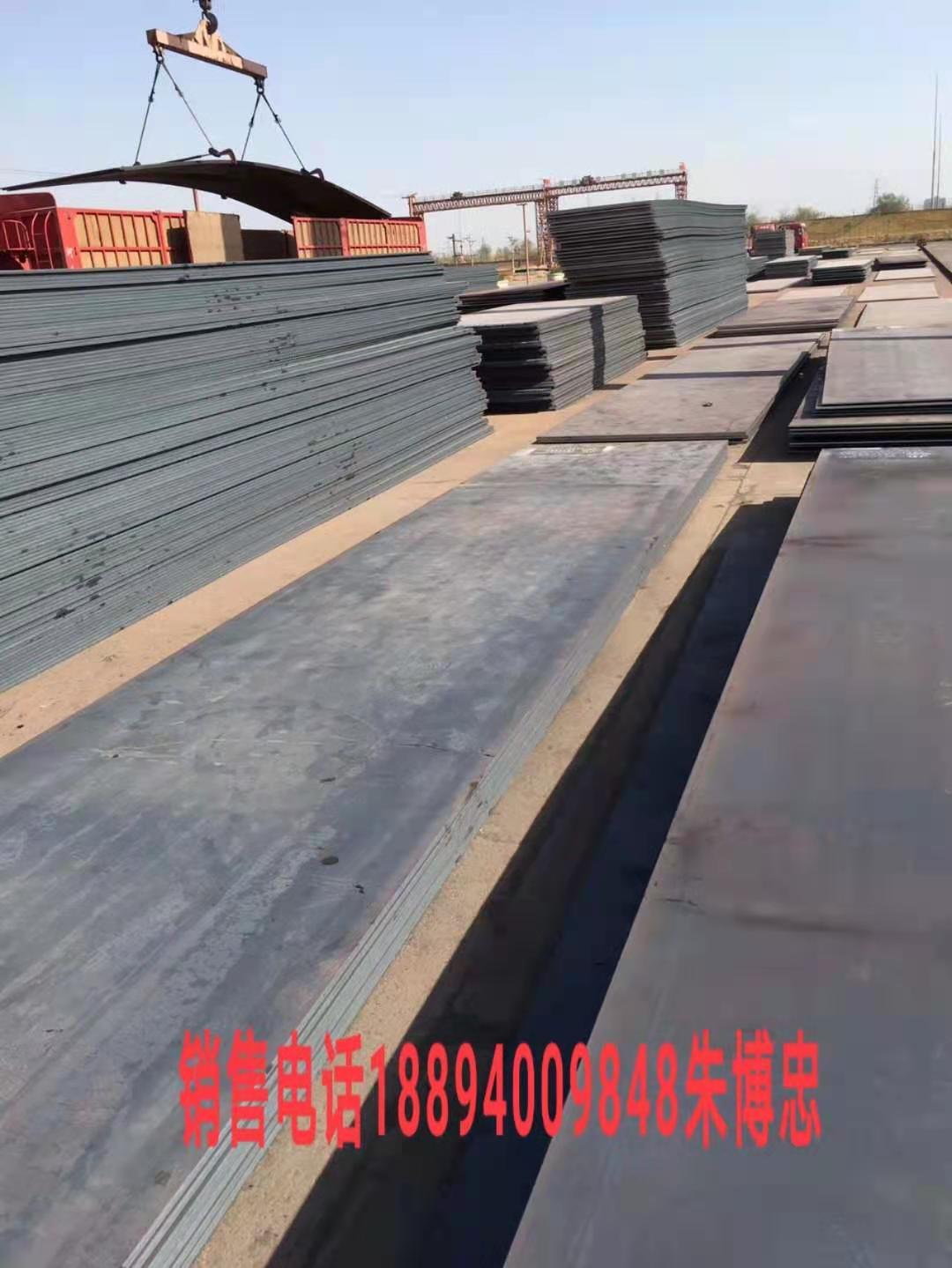 兰州建筑止水钢板 甘肃预埋止水钢板 武威钢板现货 张掖钢板厂家