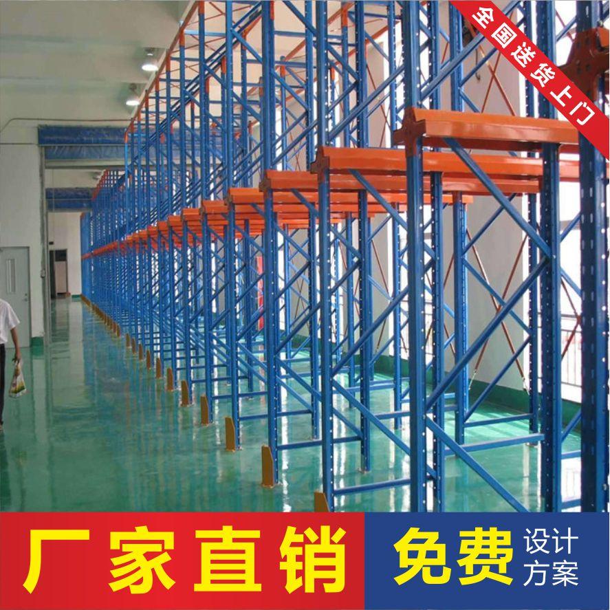 西安贯通仓库货架 西安仓库贯通货架  西安货架厂 西安货架生产厂家