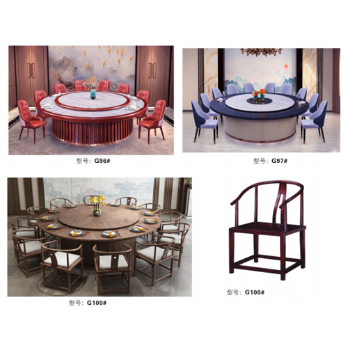 甘肃电动餐桌厂家、甘肃餐饮家具、甘肃餐饮桌定制、甘肃餐饮圆桌厂家、厂家直销餐饮家具