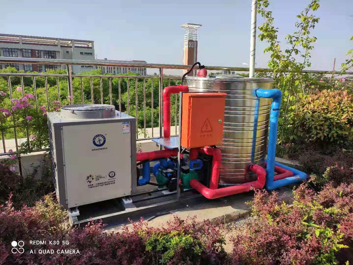 空气能热水器 家用空气能热水器 空气能热水价格 陕西空气能热水器厂家