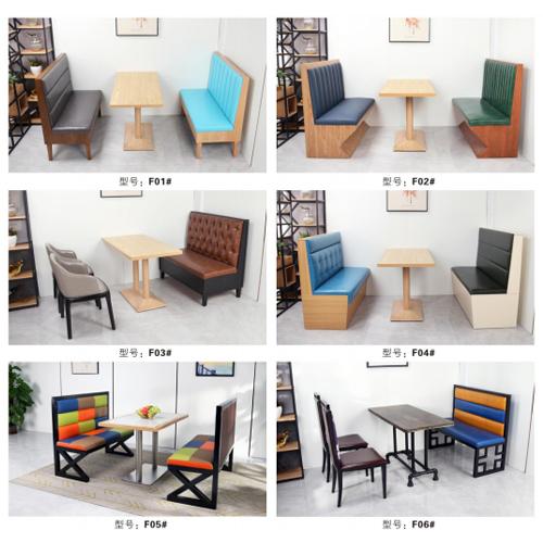 敦煌休闲沙发、敦煌酒吧家具、敦煌餐饮卡座定制、敦煌咖啡店卡座、敦煌奶茶店餐桌