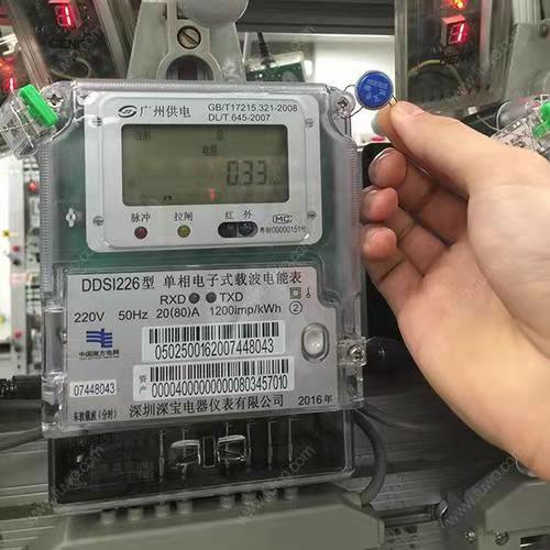 电表回收 西安电表回收价格 高价回收