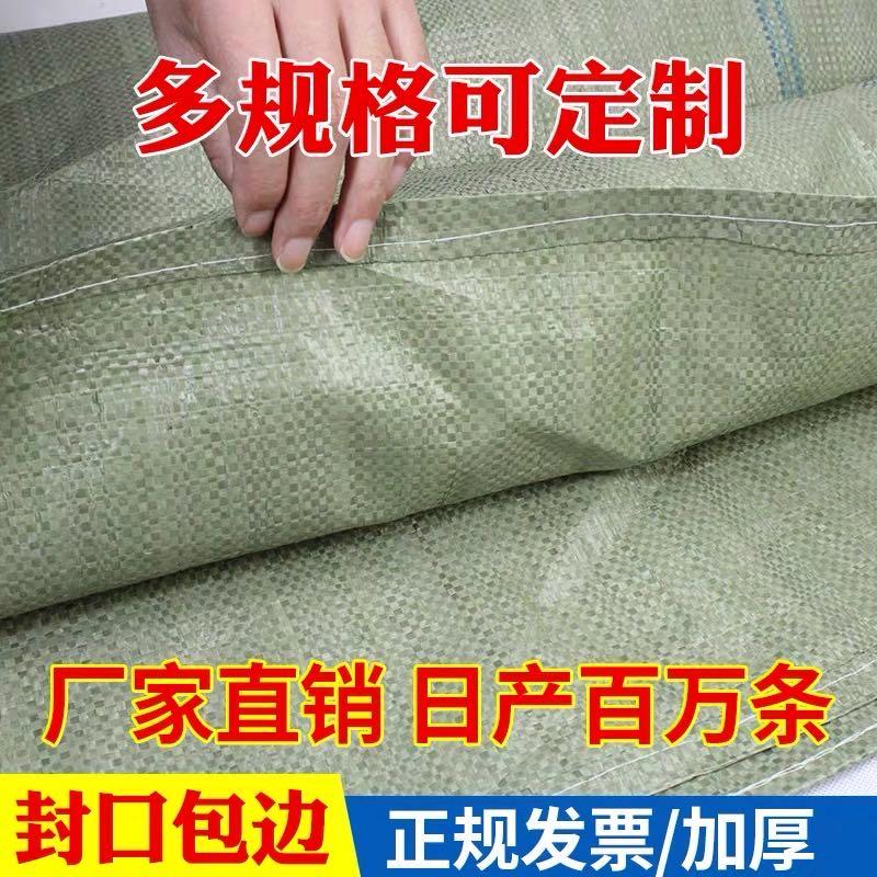 西安常年供应 编织化肥饲料袋  加厚牛皮纸编织袋蛇皮袋 复合编织袋定做