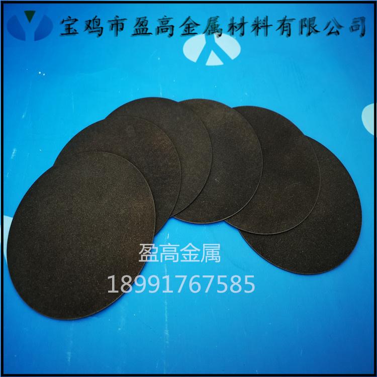 PEM燃料电堆专用钛烧结电极板 氢燃料电极板 多孔钛电极板