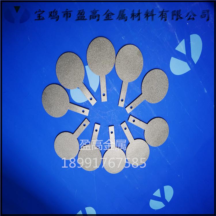 钛基多孔碳材料氢气电解槽钛烧结电极板 多孔钛电极板