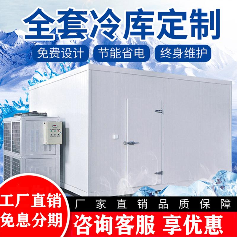 贵州气调库-贵州气调库厂家-贵州气调全套设备-贵州气调库