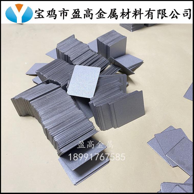 新能源PEM电池多孔钛气体扩散层多孔钛板 微孔钛板
