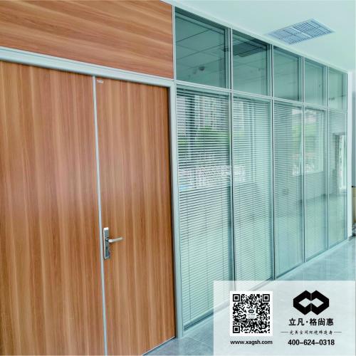 西安办公高隔  双玻百叶玻璃高隔 铝合金玻璃隔断 办公室玻璃隔断铝合金百叶玻璃隔断