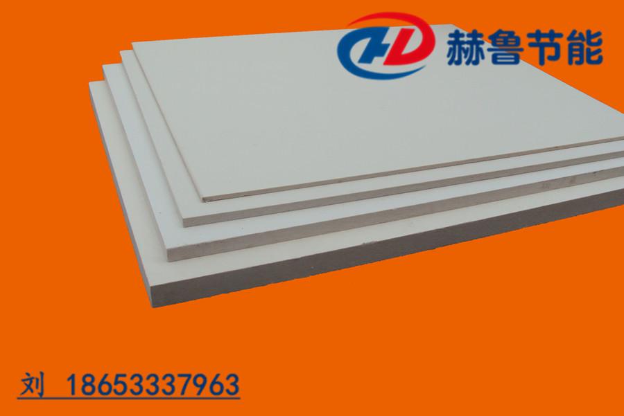 玻璃熔窑保温板玻璃电熔窑保温隔热用陶瓷纤维保温板
