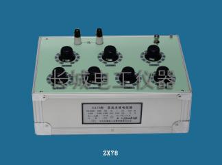 天水直流多值电阻器;天水直流电阻器;天水标准电阻器;