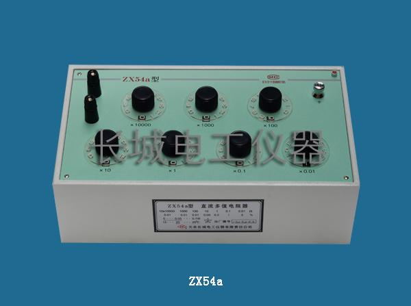 天水直流电阻器;天水旋转式电阻器;天水电阻箱;天水标准电阻器