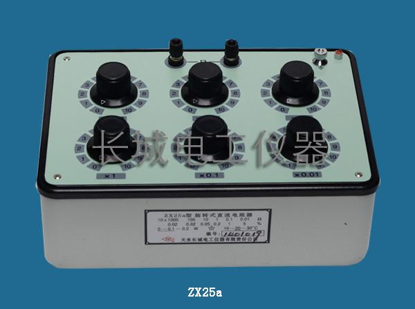 天水直流电阻器;天水旋转式电阻箱;天水电阻箱;天水标准电阻器