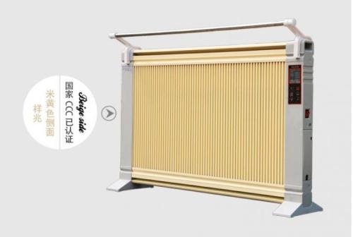 碳晶电暖器  碳晶电暖器价格  碳晶电暖器厂家  甘肃碳晶电暖器  兰州碳晶电暖器