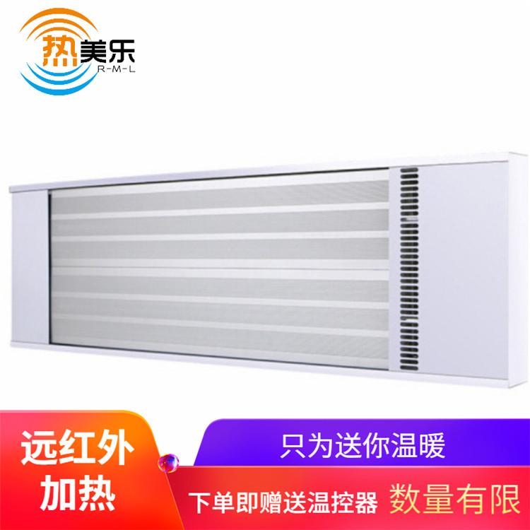 远红外电暖器,陕西远红外电暖器厂家