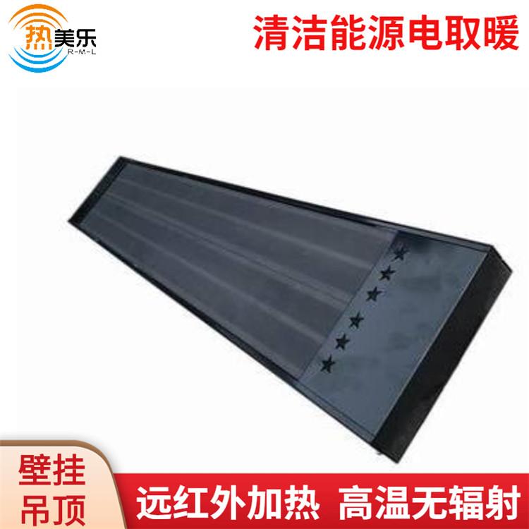 曲面高温智能电暖器,陕西曲面高温智能电暖器厂家