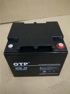 OTP蓄电池6FM-38  兰州OTP蓄电池  兰州OTP铅酸蓄电池  兰州OTP免维护蓄电池  兰州OTP100AH蓄电池  兰州OTP12V蓄电池