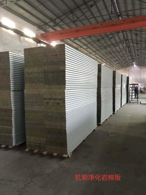 兰州净化岩棉板  兰州机制净化岩棉板价格  兰州机制净化岩棉板厂家