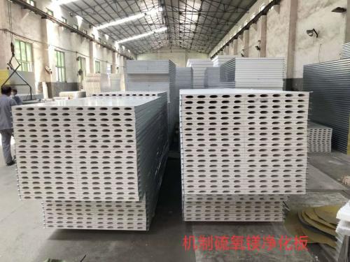 兰州机制琉氧镁净化板     机制琉氧镁净化板价格  机制琉氧镁净化板厂家