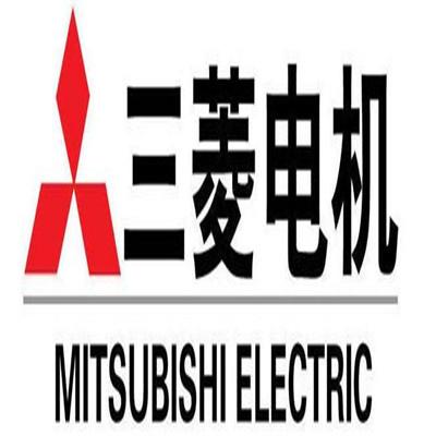 三菱电机  甘肃三菱电机  兰州三菱电机  三菱电机价格  三菱电机厂家