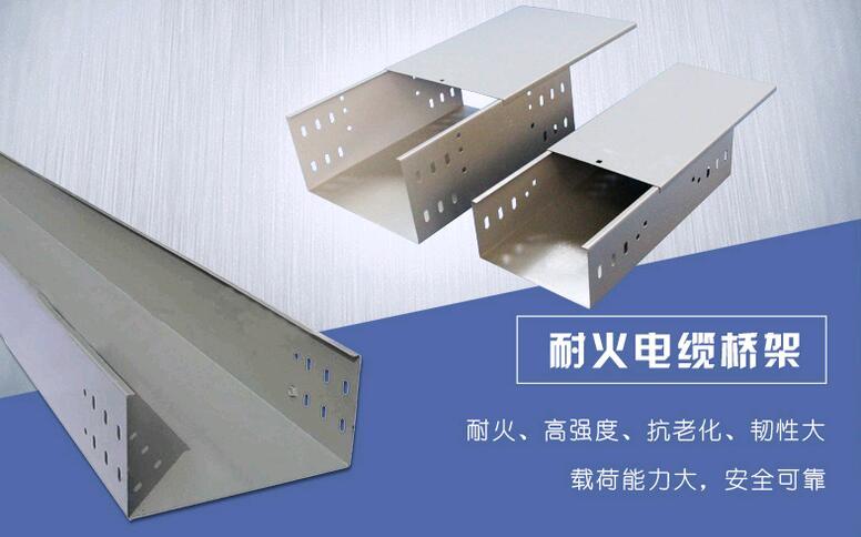 加工定制各种规格镀锌防火桥架电缆桥架大量供应
