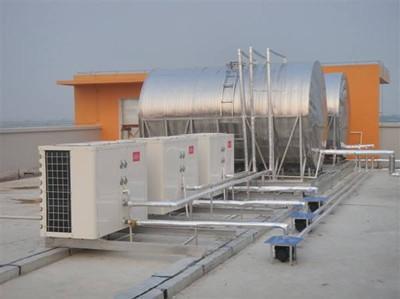 空气能热泵工程  空气能热泵工程价格  空气能热泵工程厂家   甘肃空气能热泵工程   兰州空气能热泵工程