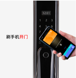 全自动智能指纹锁 半自动指纹锁  sa7全自动智能锁银灰