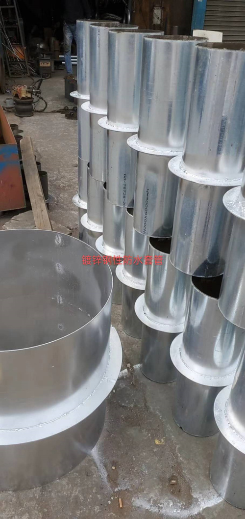 套管   防水套管  加强型套管   甘肃套管批发  甘肃防水套管