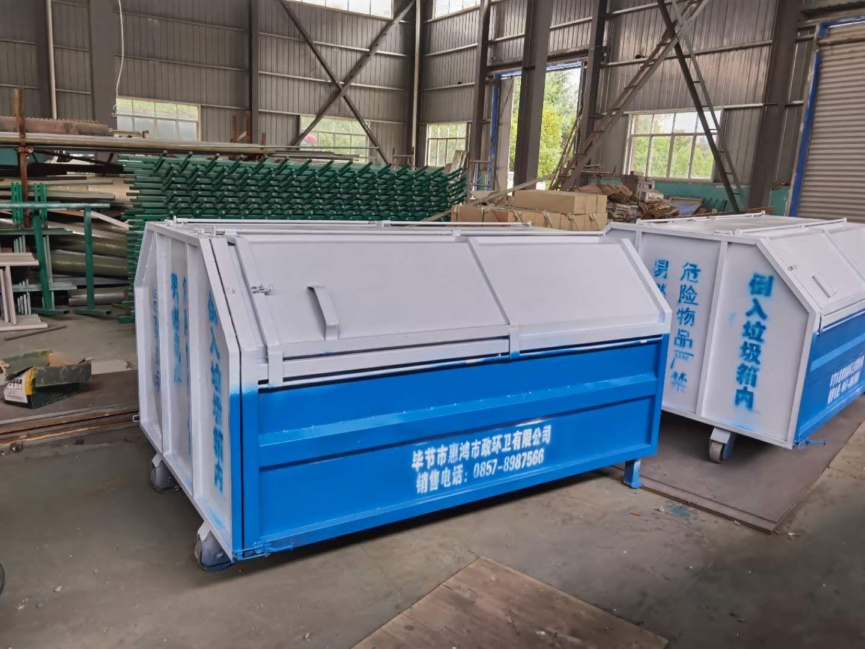 贵州毕节大小型垃圾桶厂家 专业生产
