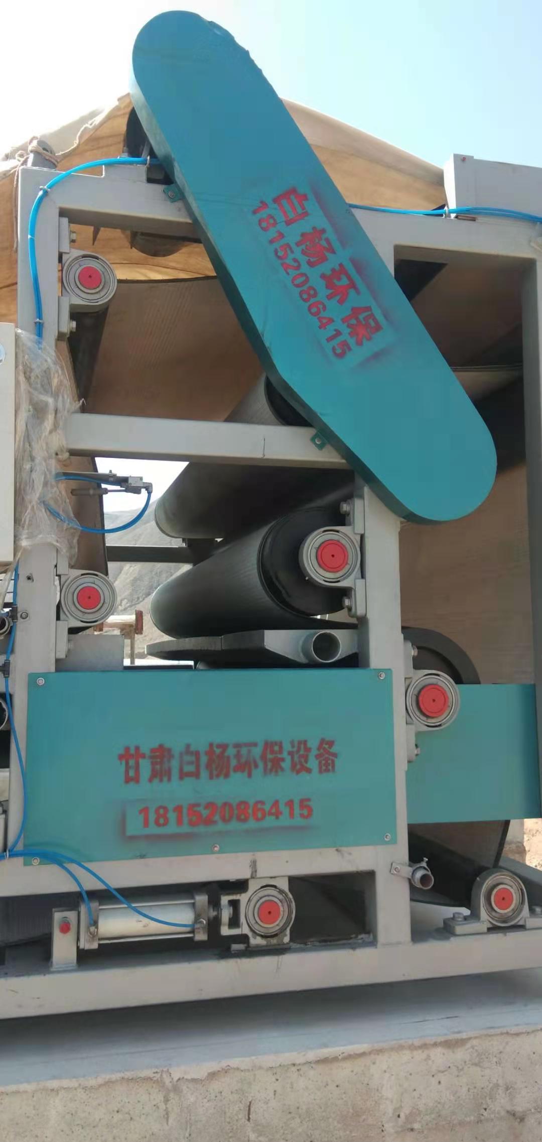 兰州污泥压滤机,甘肃带式污泥压滤机,兰州砂场污水处理,甘肃沙场污水,砂场污水处理