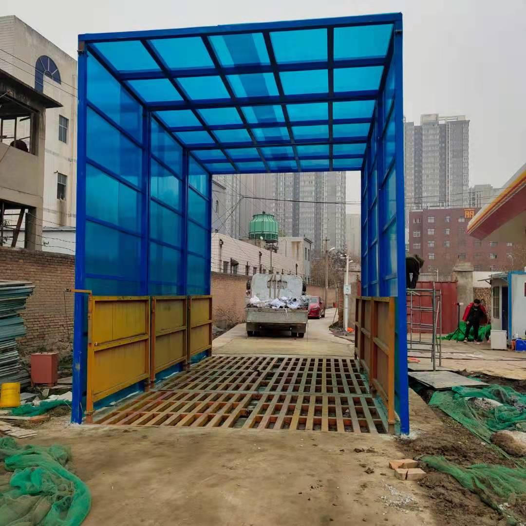 洗车台+降噪棚 降噪棚工地降噪棚洗车台降噪棚咸阳渭南韩城有卖
