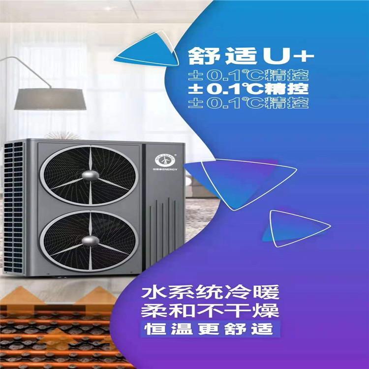 空气能的原理 空气能好不好 陕西空气能厂家 一套空气能多钱